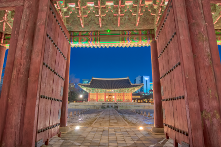 Opened gate leandig to Geunjeongjeon Hall in Gyeongbokgung Palace